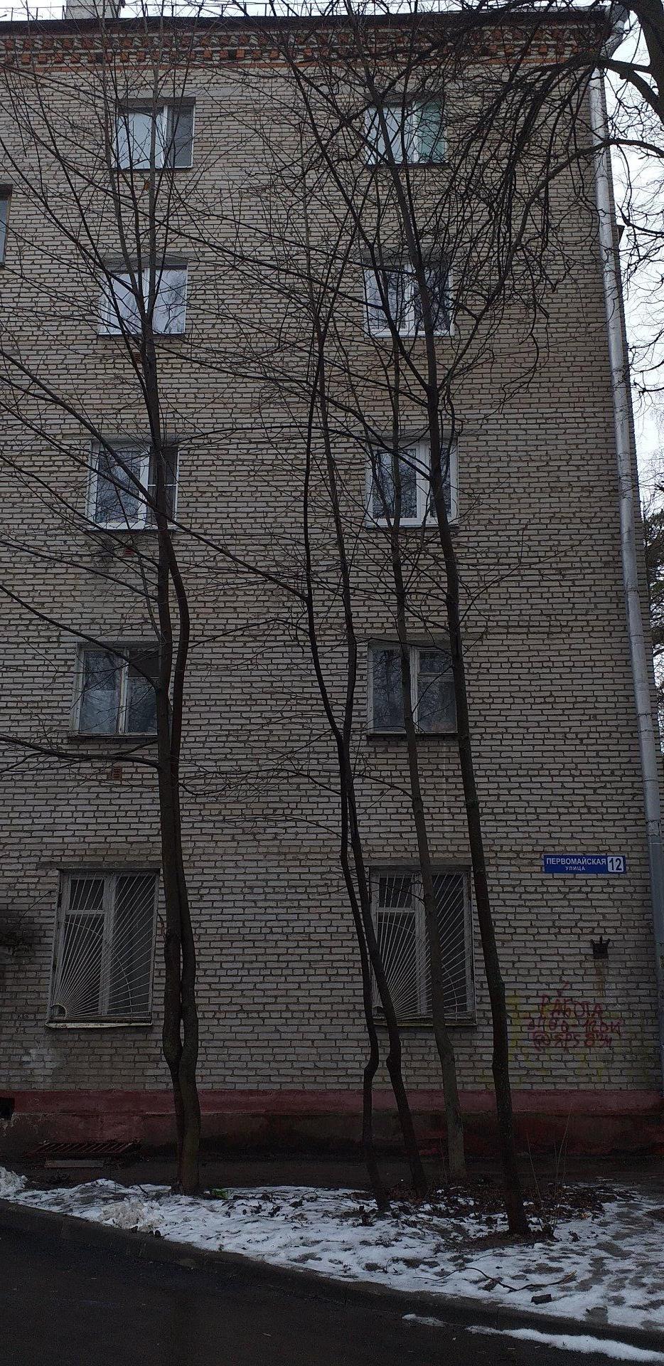 Продам 1-комн. квартиру по адресу Россия, Московская область, Пушкино, улица Первомайская, 12 фото 12 по выгодной цене