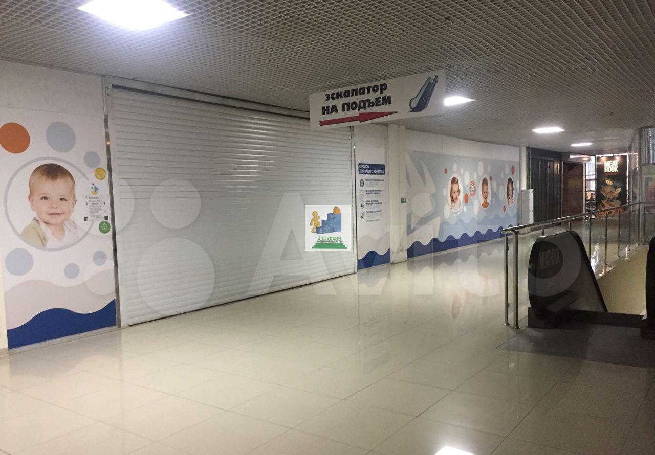 Московская Область, городской округ Мытищи, Мытищи, проспект Олимпийский, с10